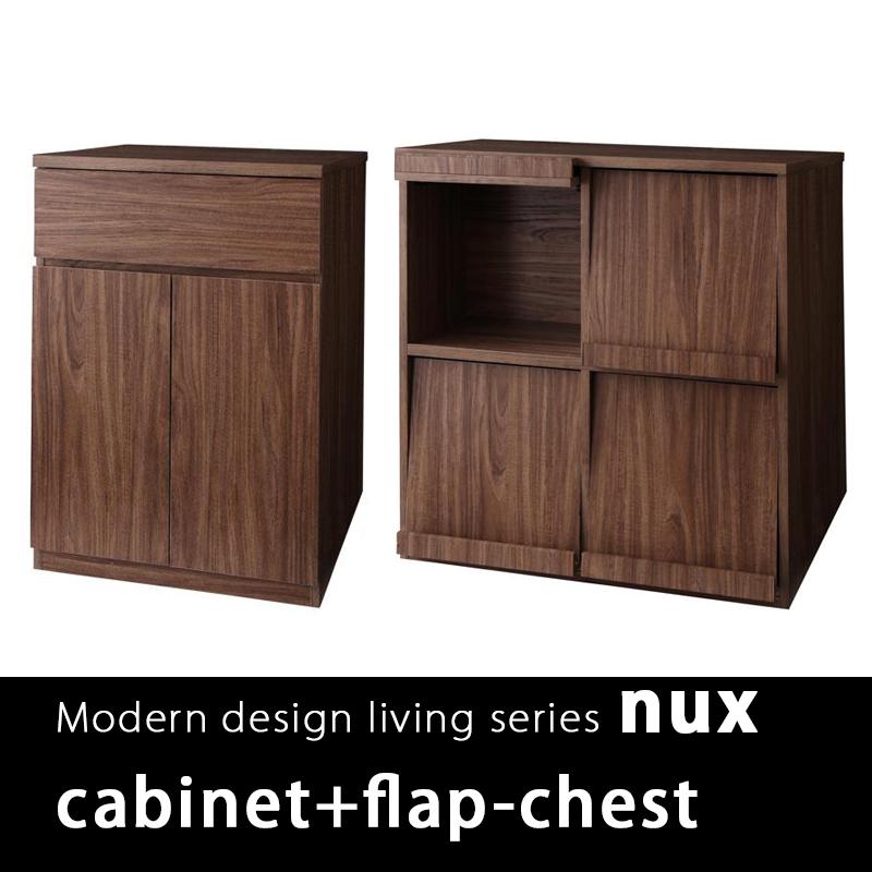 NUX日式簡約胡桃收納櫃組-收納櫃+雜誌櫃2件組