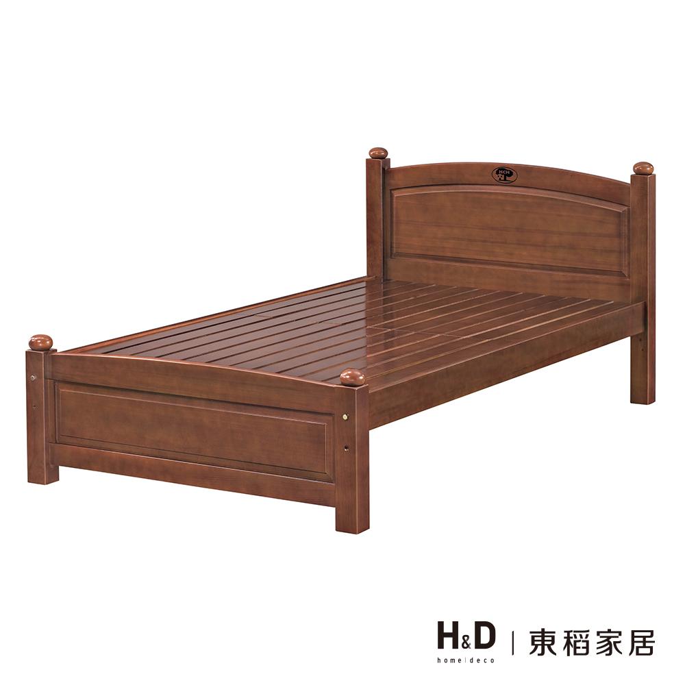 安琪3.5尺柚木色實木單人床(實木床板)
