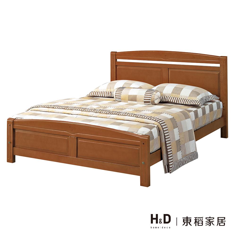 安麗5尺柚木色實木雙人床