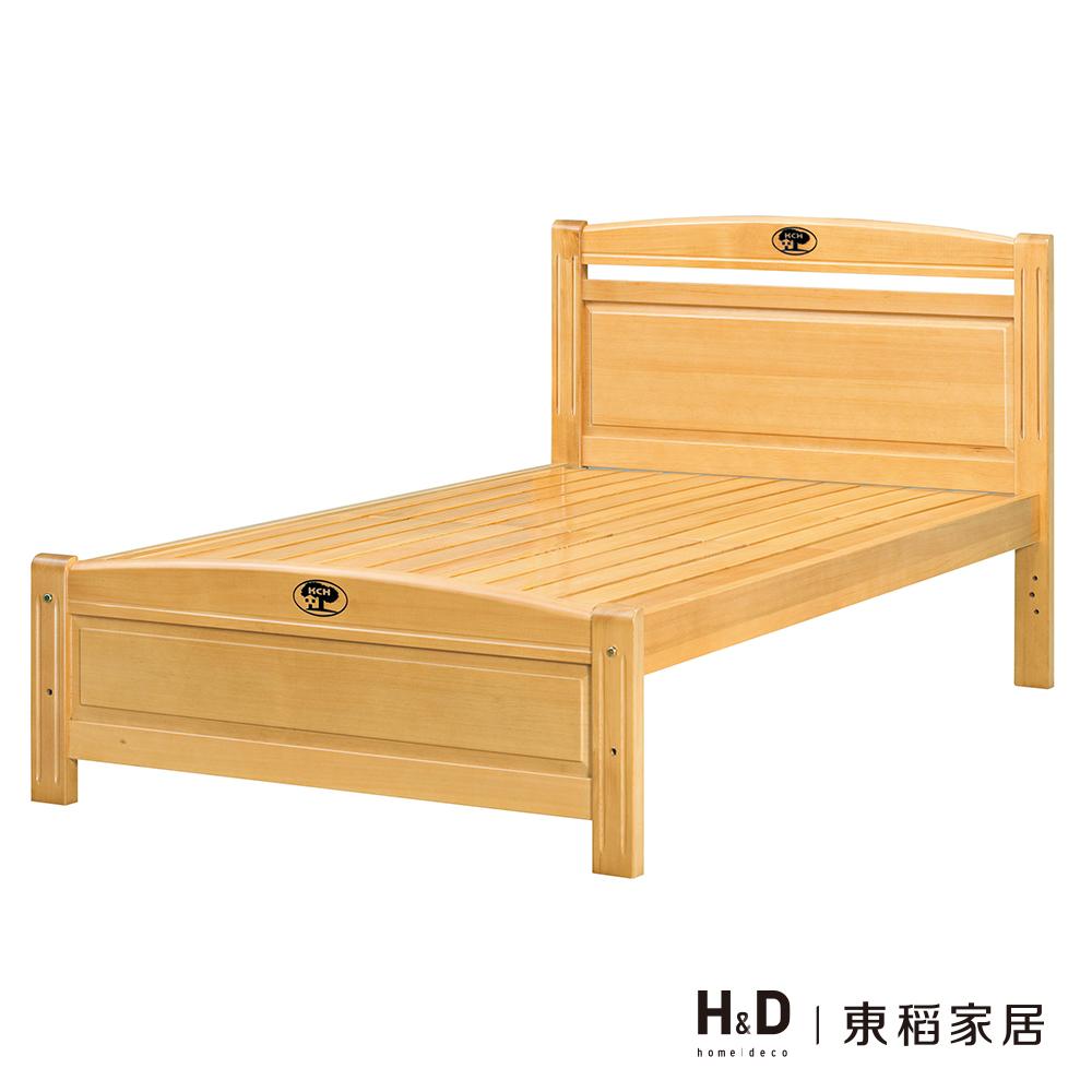 安麗檜木色3.5尺單人床(實木床板)