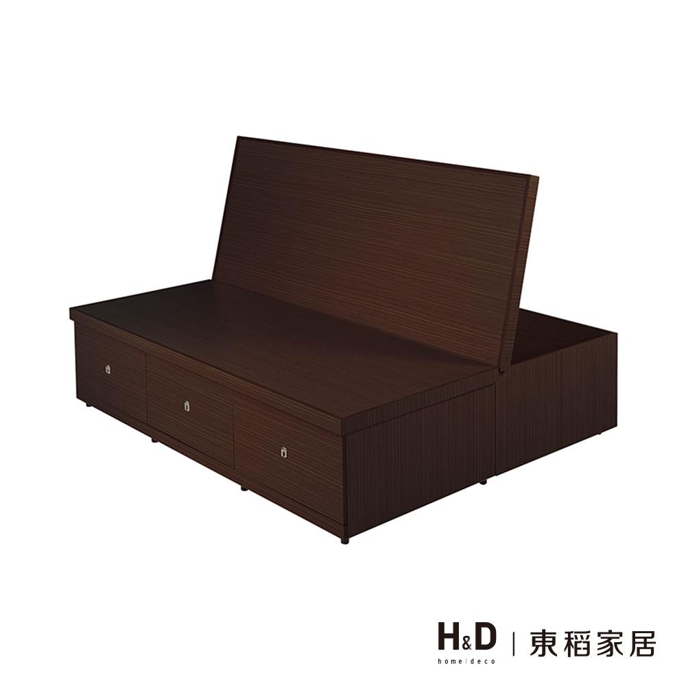 胡桃色6尺置物功能床底六分木心板(訂製款)
