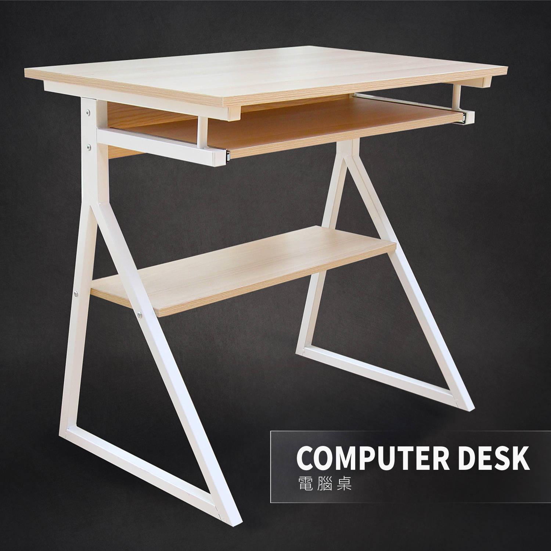 輕日式工業風收納架電腦桌
