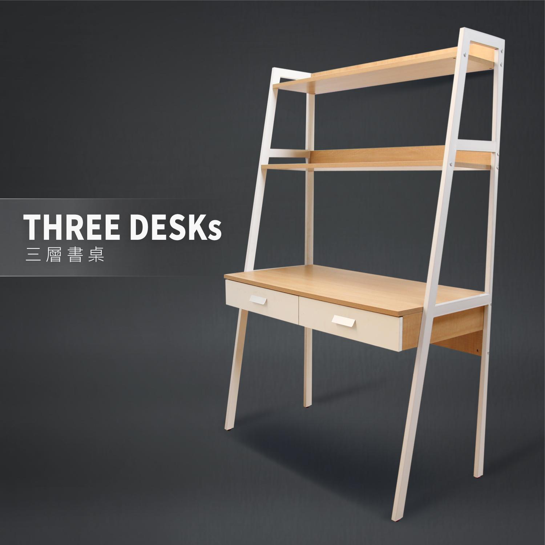 輕日式工業風書櫃型書桌