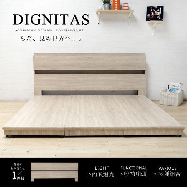 狄尼塔斯6尺附燈式床頭片-2色