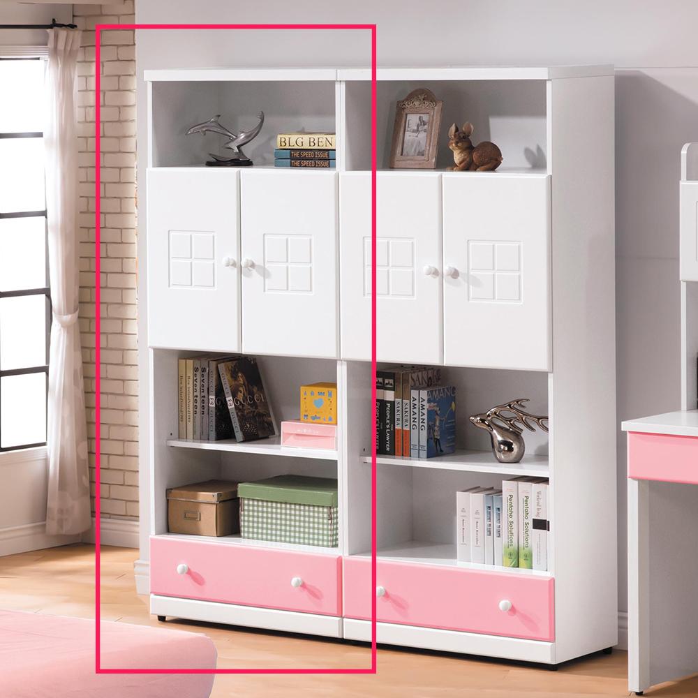 童話粉紅雙色下抽雙門書櫃