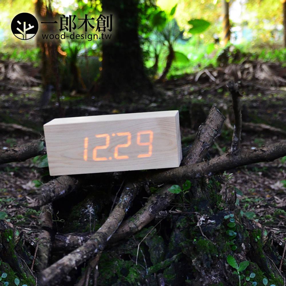 【一郎木創】心持木LED時計