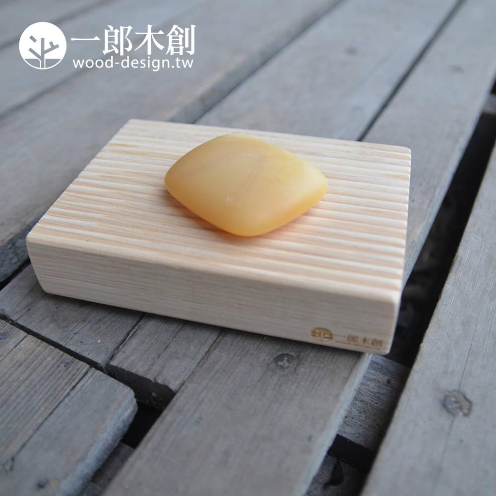 【一郎木創】無垢皂盤