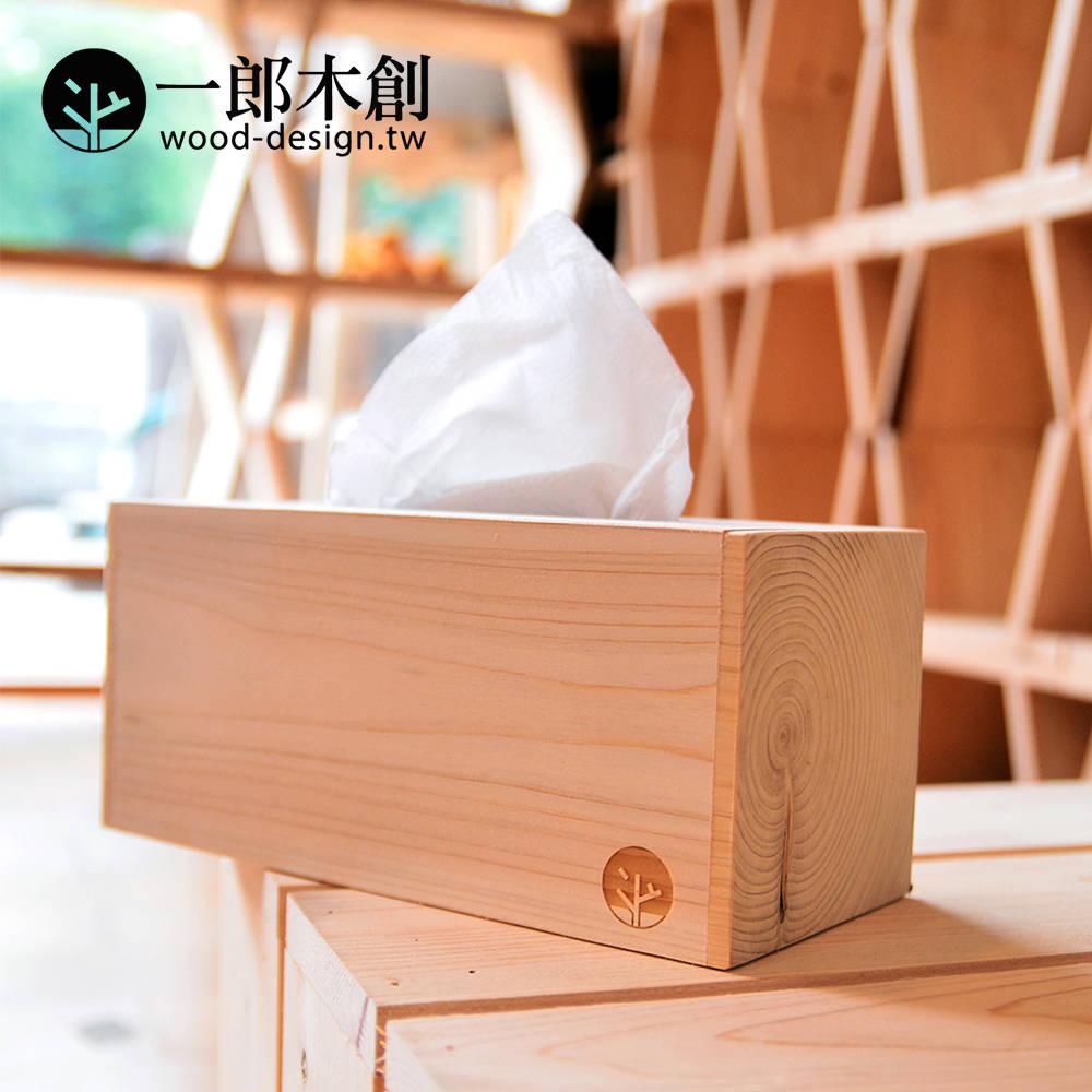 【一郎木創】心持木面紙盒-大