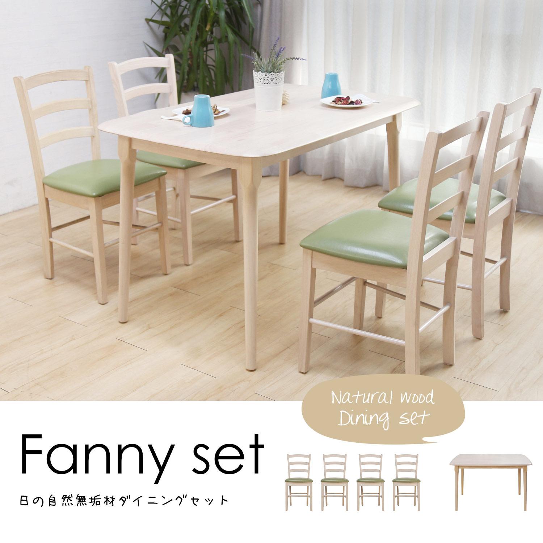 芬尼日系自然風橡木色餐桌椅組-一桌四椅/Fanny