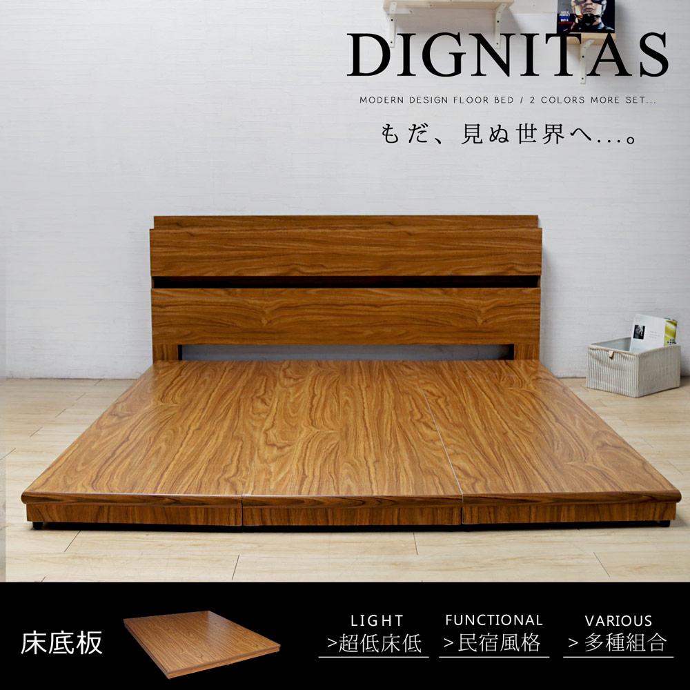 狄尼塔斯6尺床底-2色