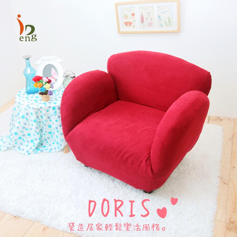 DORIS日式泡泡單人椅/和室椅/沙發床