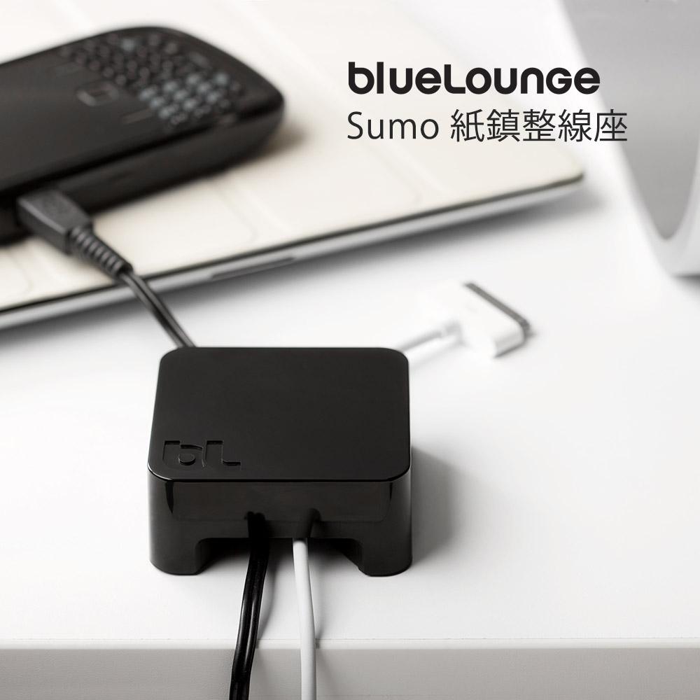 Sumo 紙鎮整線座-2色/Bluelounge
