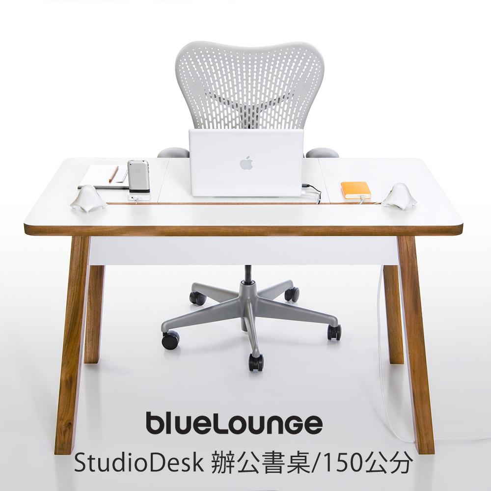 StudioDesk 辦公書桌-150cm/Bluelounge
