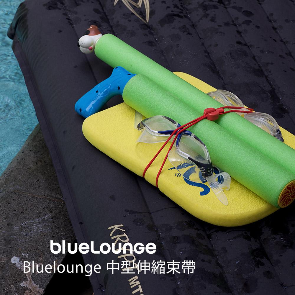中型伸縮束帶-6入/Bluelounge