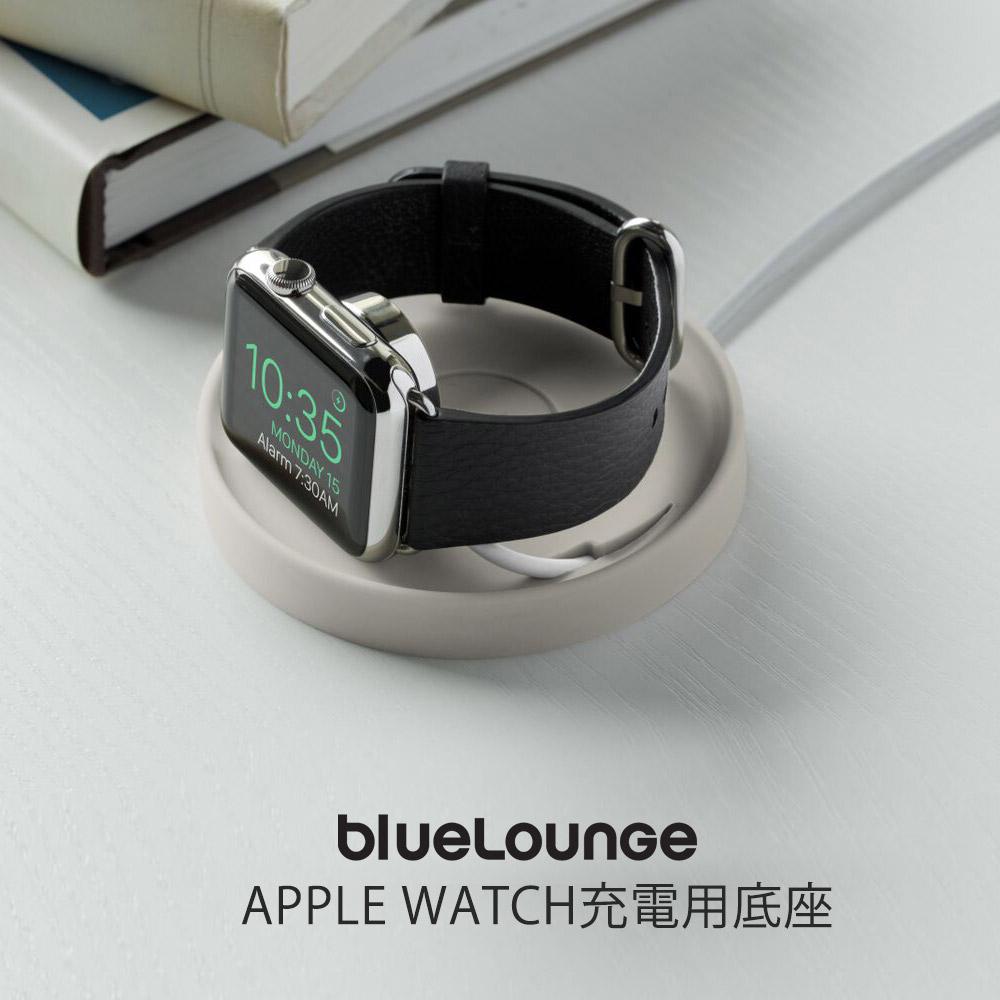 APPLE WATCH充電用底座-3色/Bluelounge