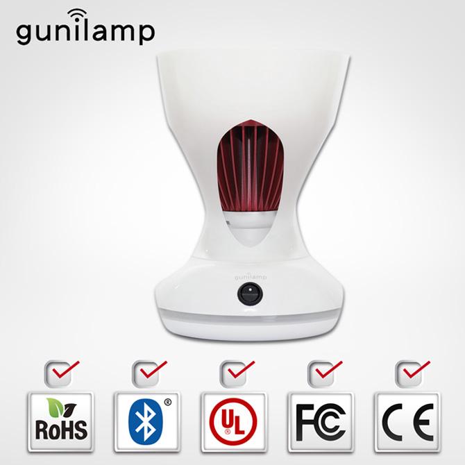 Freedom自由之心LED藍芽情境燈座(白/紅)/Gunilamp