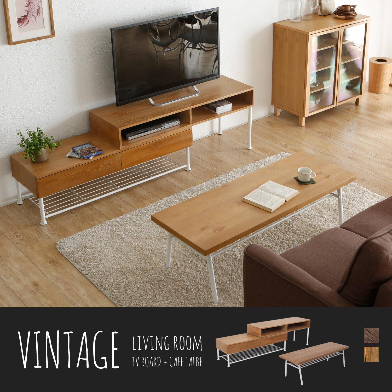 日系工業風客廳2件組(茶几+電視櫃)-2色/Vintage