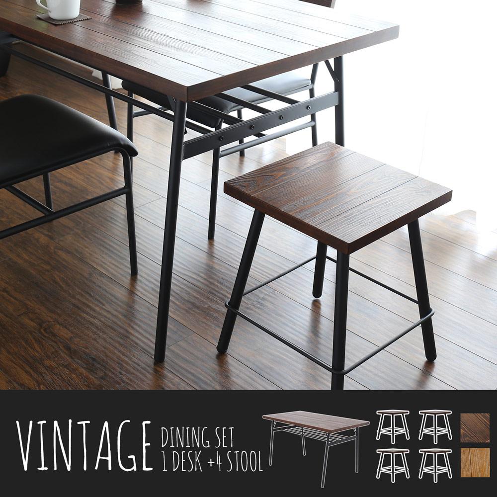 日系工業風餐桌椅5件組(餐桌+方凳x4)-2色/Vintage