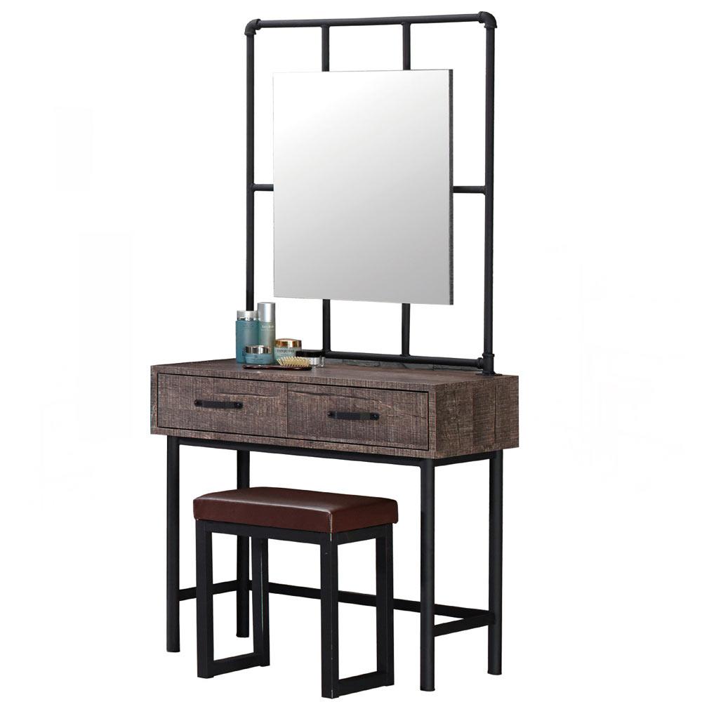 馬汀2.7尺工業風化妝鏡台組(含椅)