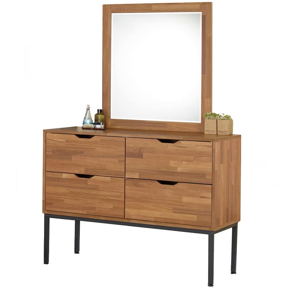 亞瑟3.5尺柚木集層斗櫃鏡台組(含椅)