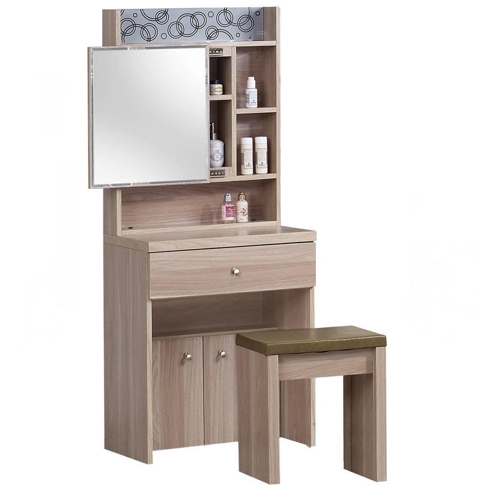 歐蕊2.3 尺橡木紋化妝鏡台組(含椅)