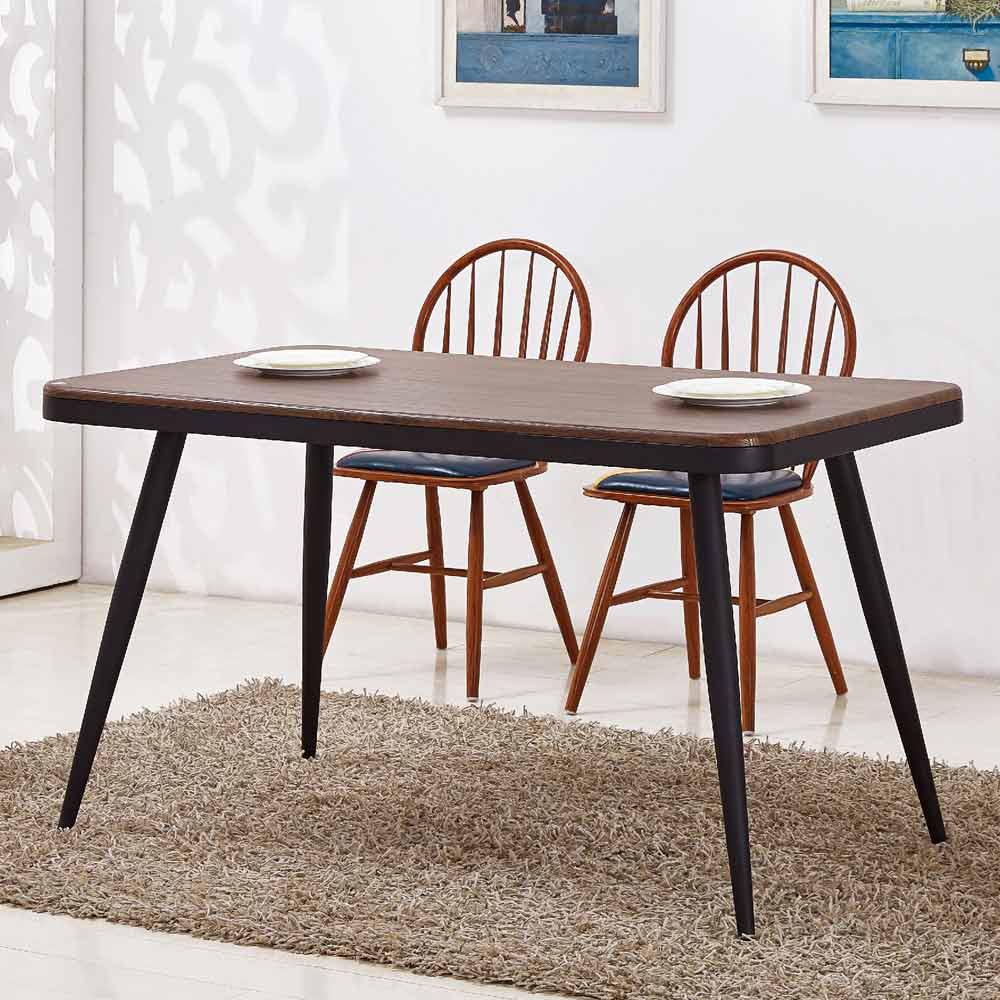 卡朋4.6 尺胡桃餐桌