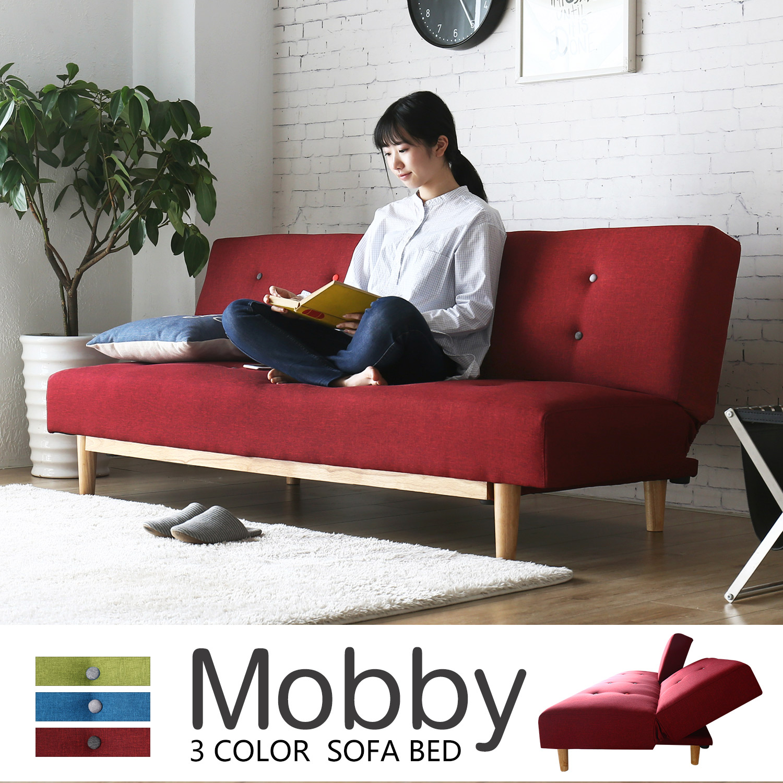 莫比日式北歐木作機能沙發床-3色/Mobby