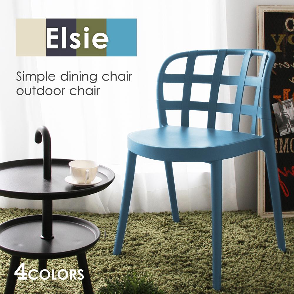 艾西簡約餐椅/休閒椅-4色/Elsie