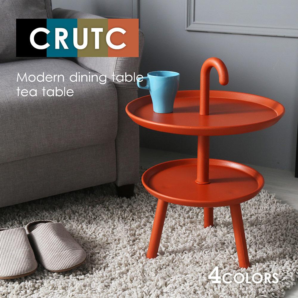 庫魯現代風邊几/茶几-4色/Crutc/DIY自行組裝
