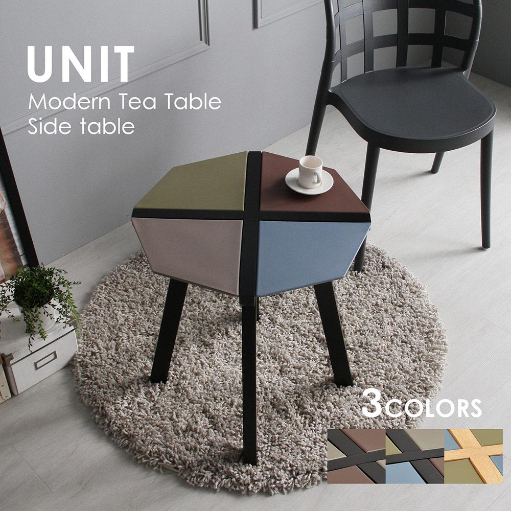 尤尼現代風茶几/邊几-3色/Unit