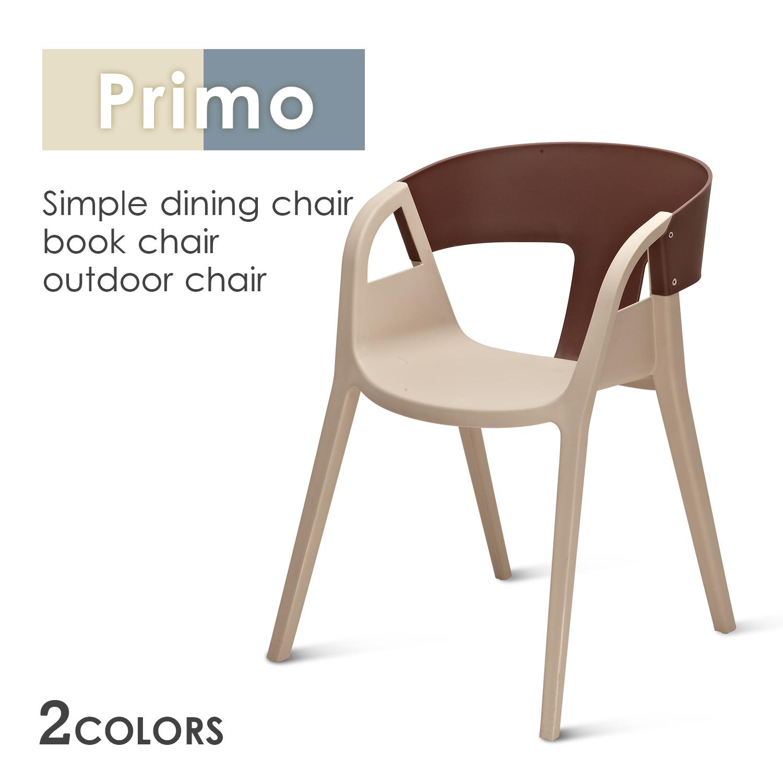普利莫包覆感舒適餐椅/休閒椅-2色/Primo