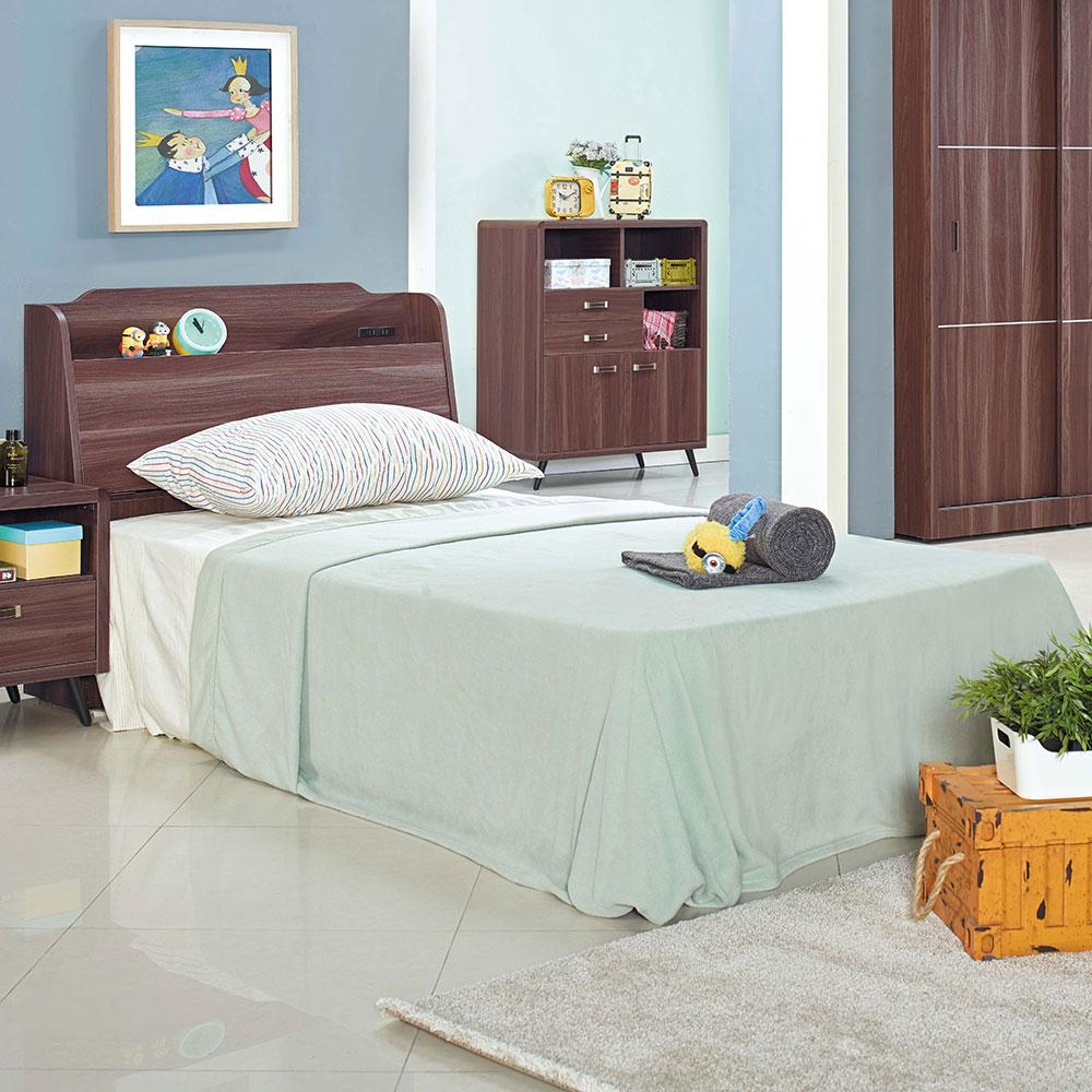 奧斯汀胡桃3.5尺單人床組/床頭箱+床底