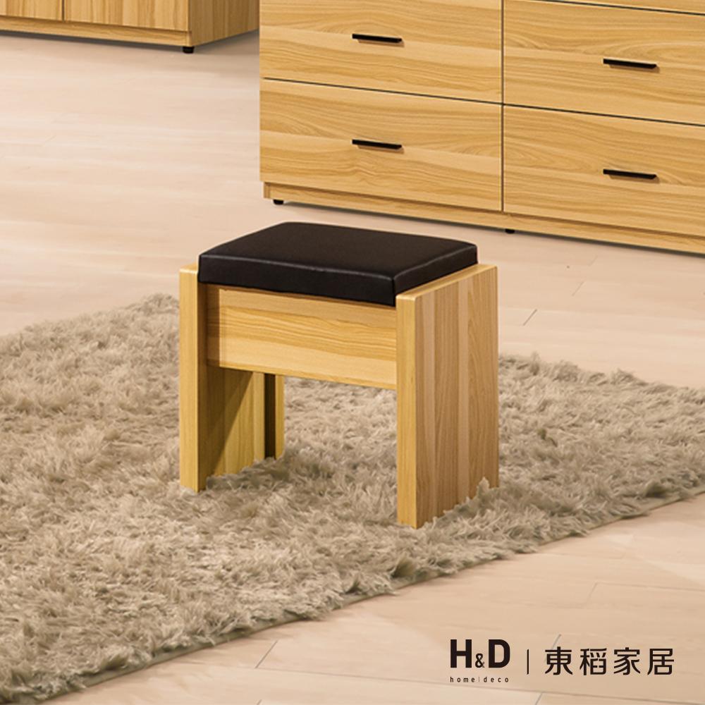狄倫橄欖木化妝椅