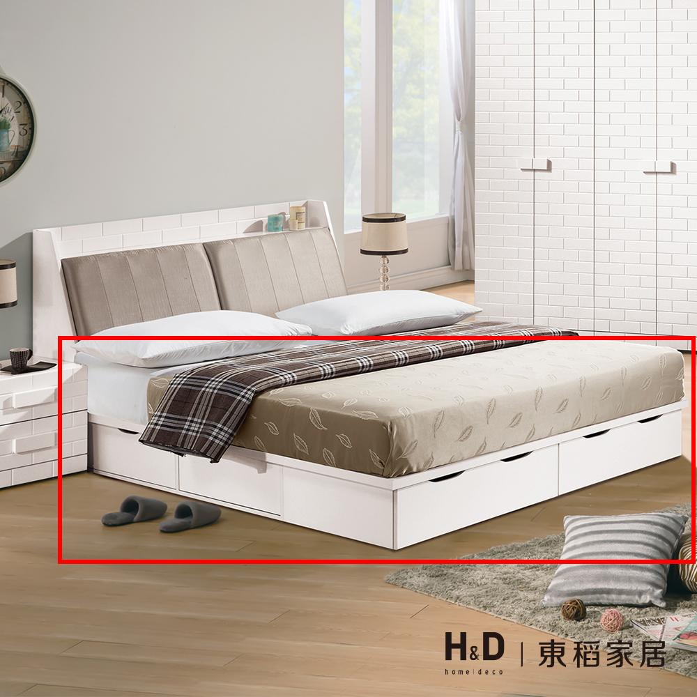 白色6尺六抽床底