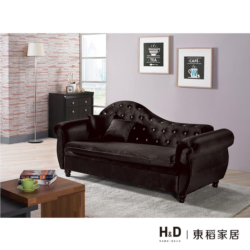 辛菲黑色貴妃椅