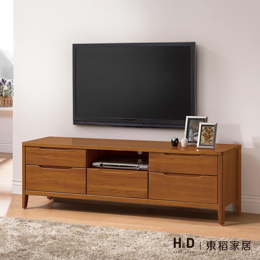 米堤柚木色5尺電視櫃
