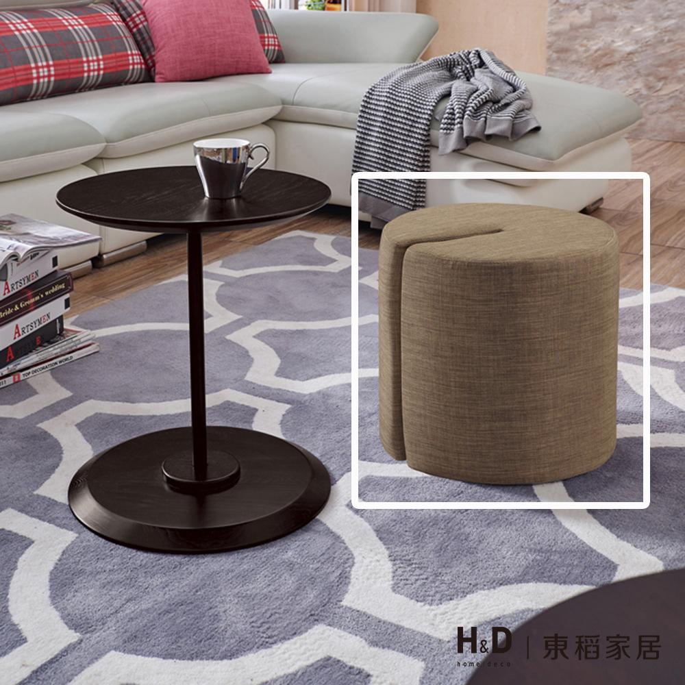 舞登木色圓几 咖啡色圓凳