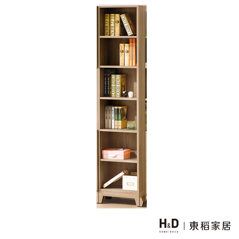 金美1.3尺開放式書櫃
