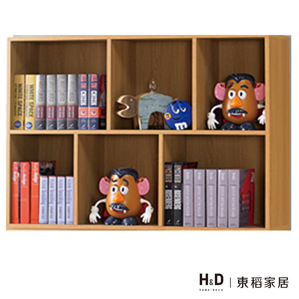 柯瑪4尺開放書架