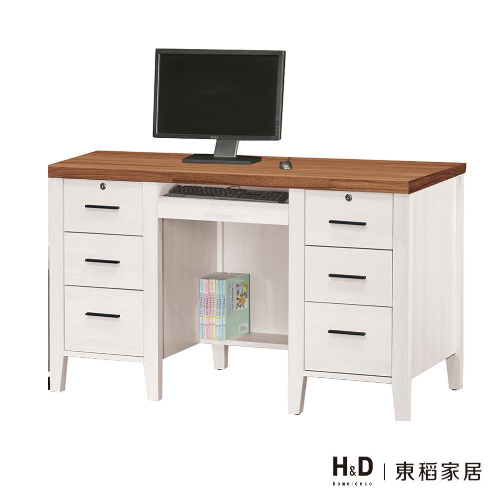 詩肯雙色4.2尺電腦桌