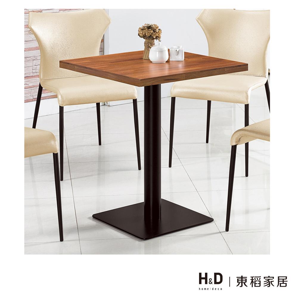 角川2尺木面四方餐桌