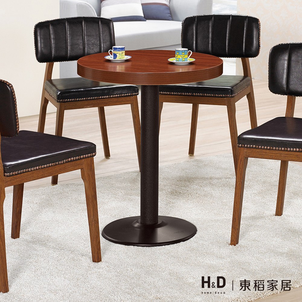 耶達2尺木面圓桌