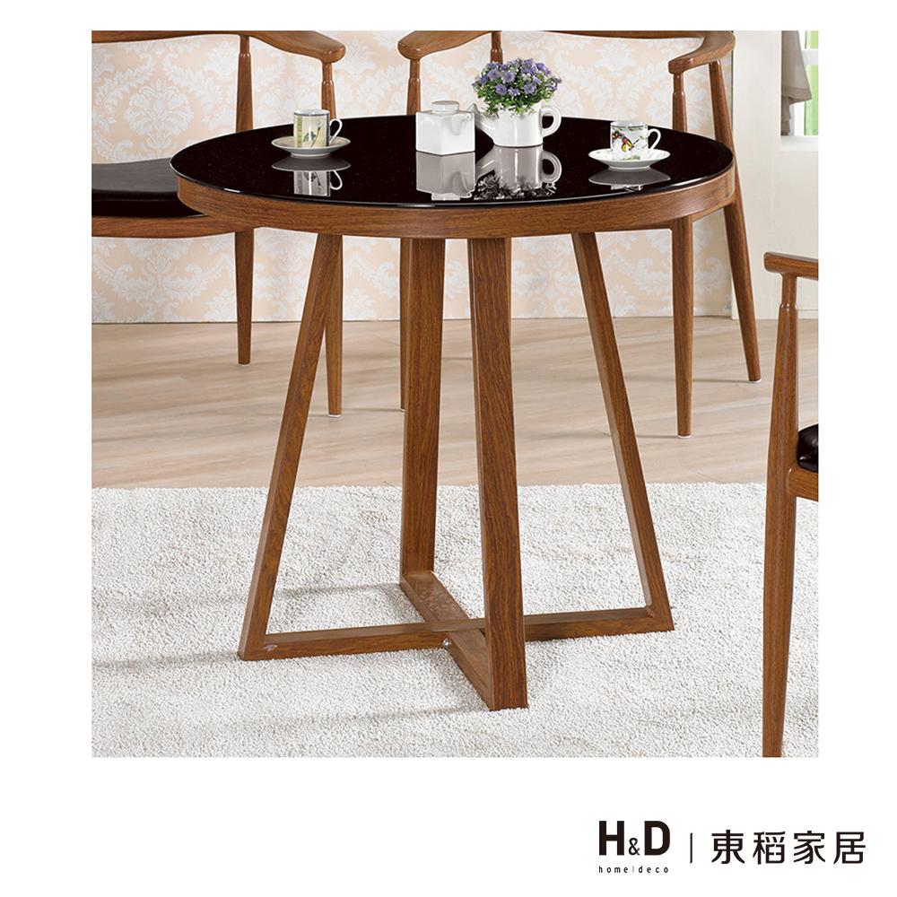 波里斯2.65尺黑玻圓桌