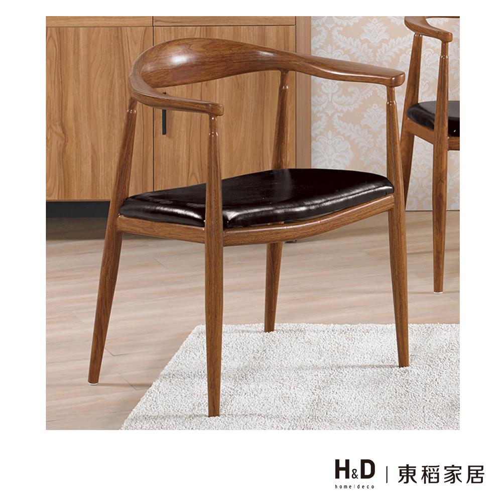 安東尼黑皮餐椅