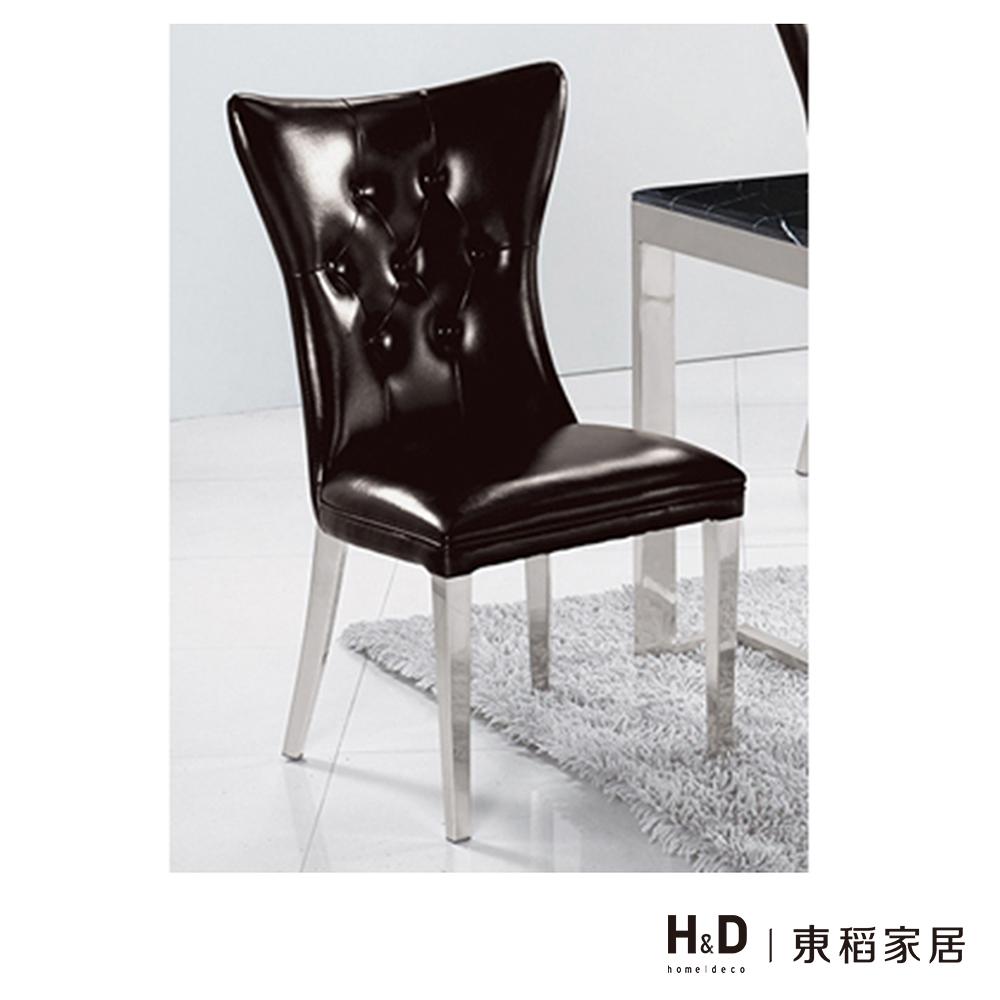 奧蘿不鏽綱黑皮餐椅