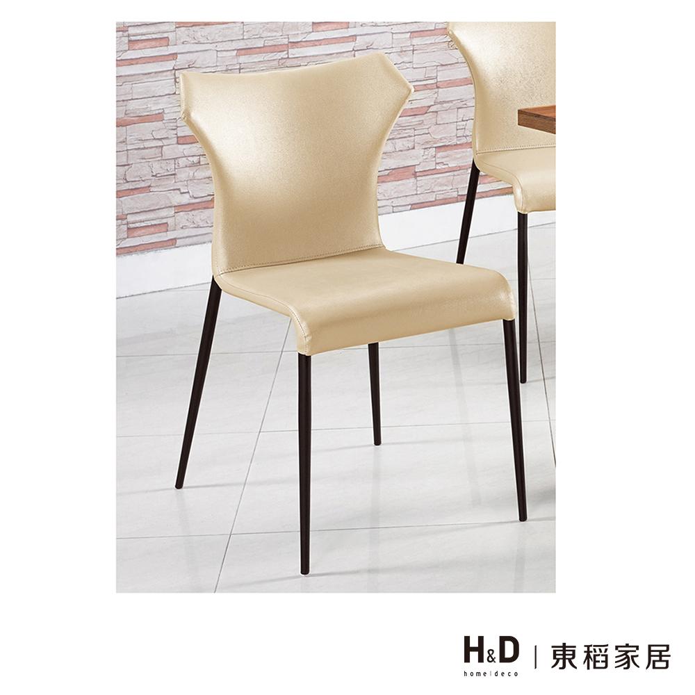 麗娜珍珠皮餐椅