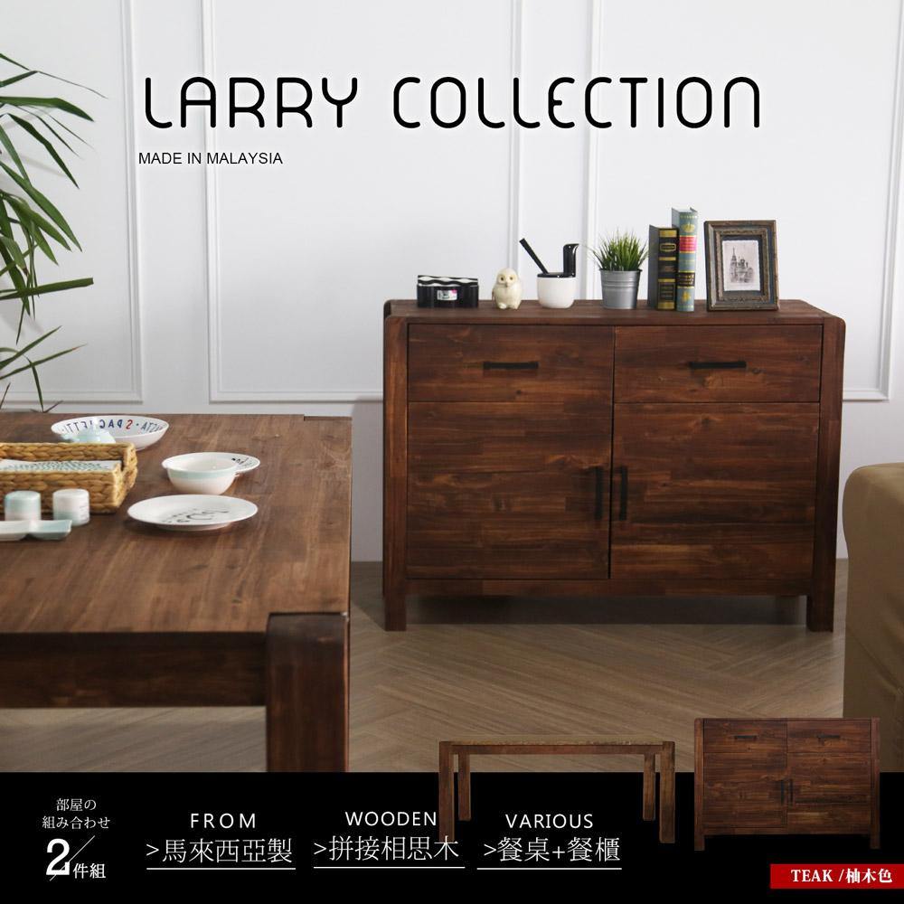 鄉村系列實木餐桌餐櫃組-2件式/LARRY