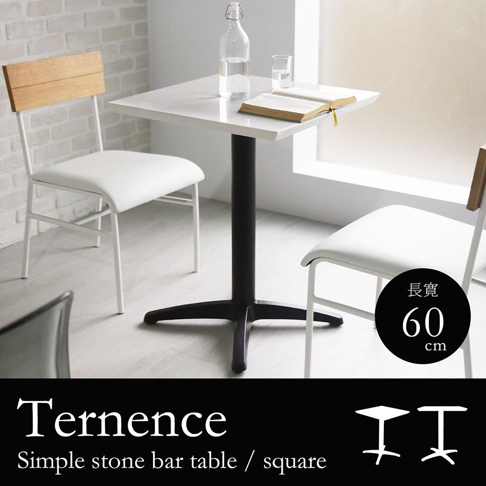 泰倫斯方形簡約石面休閒餐桌(60*60)/Ternence