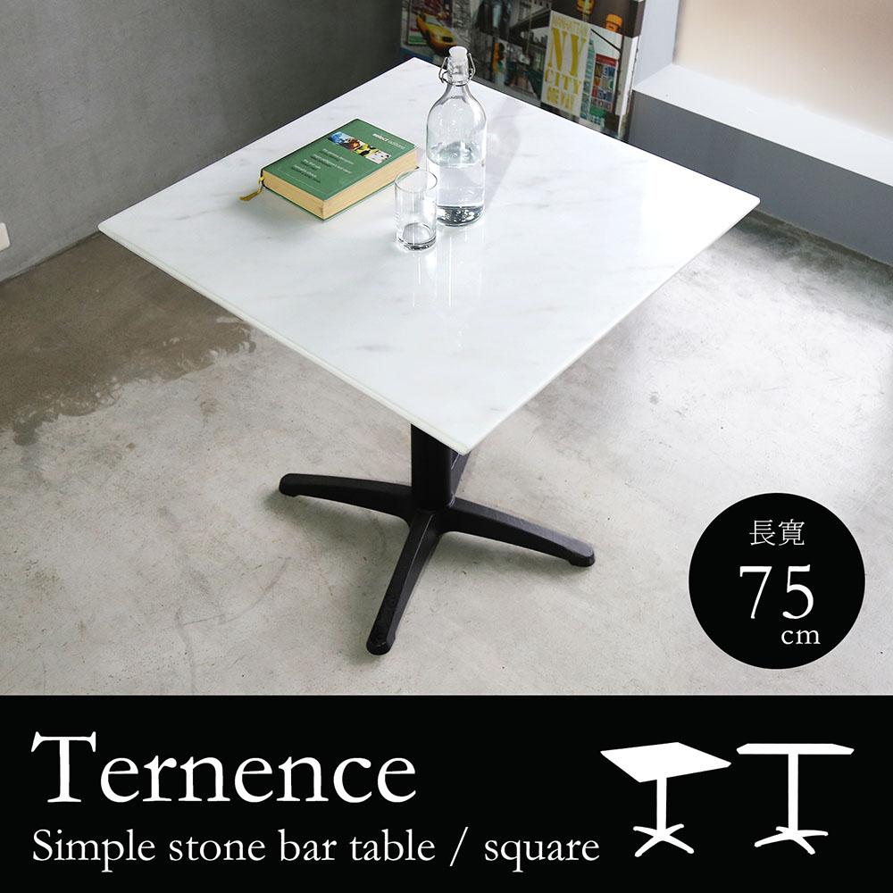 泰倫斯方形簡約石面休閒餐桌(75*75)/Ternence