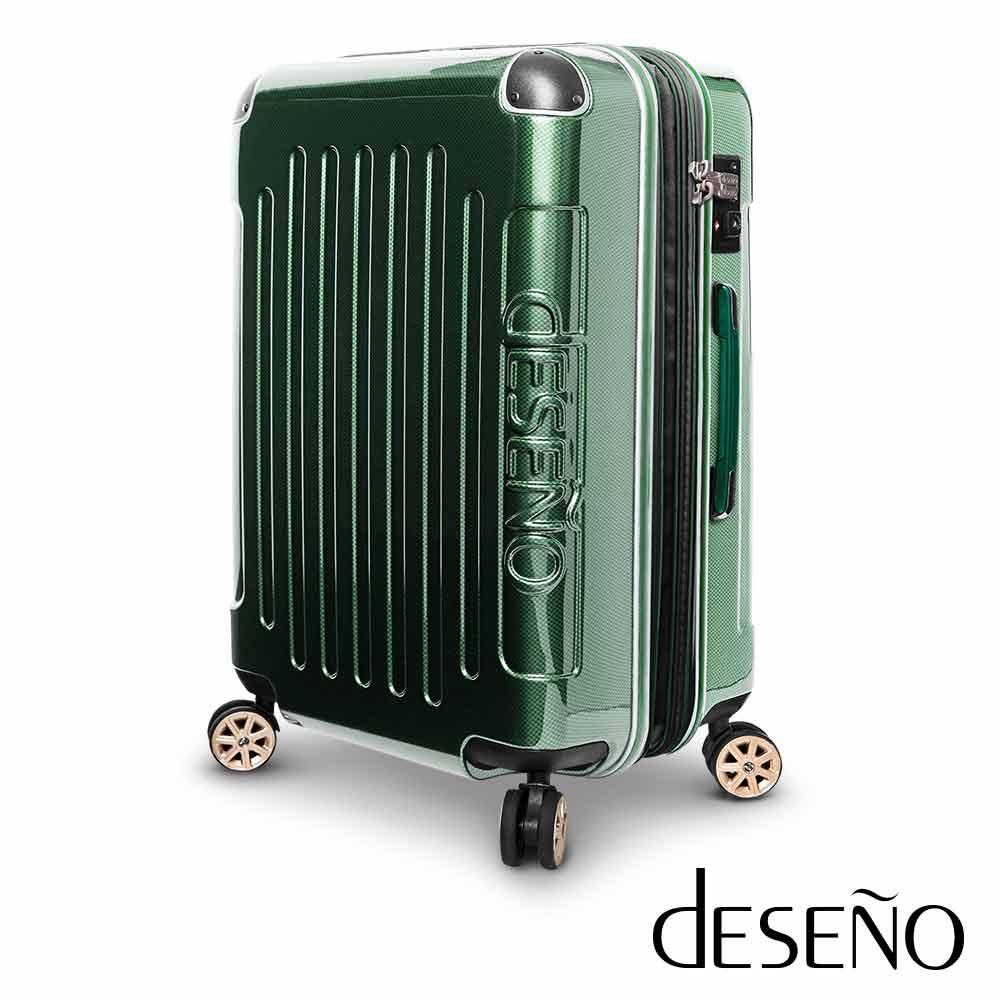行李箱 Deseno 尊爵传奇Ⅲ 多色 可加大 防爆拉鍊 商务 24吋 行李箱 行李箱 CL2380